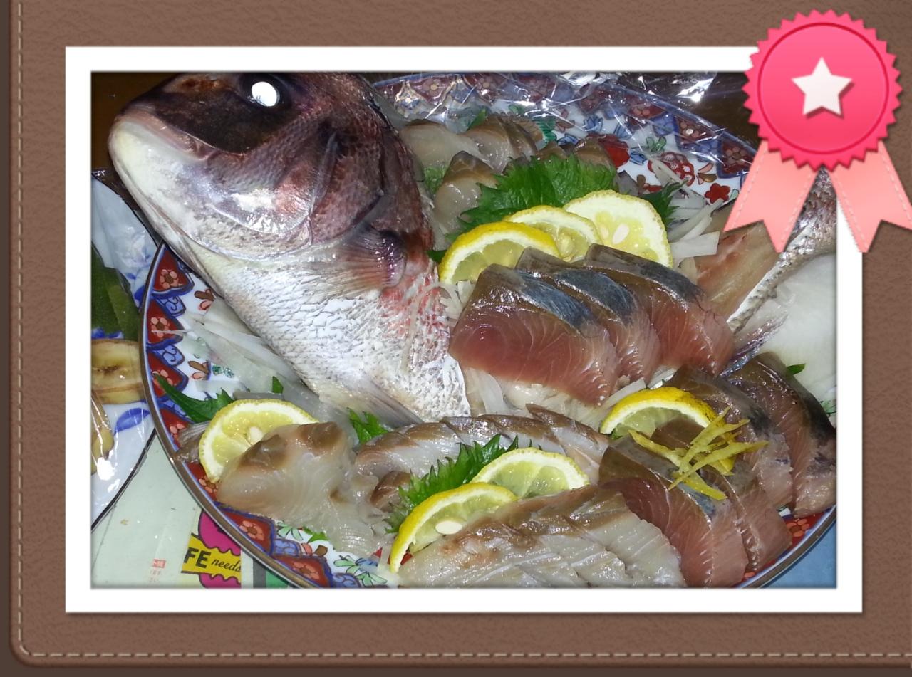 2014-01-14-22-00-鯛のお造り