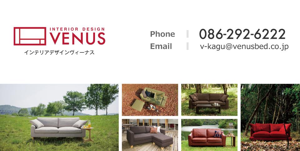 access_venus_top3