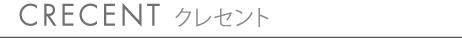 HIDA_item_01