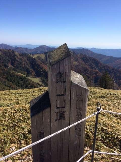 登山ブログ画像2