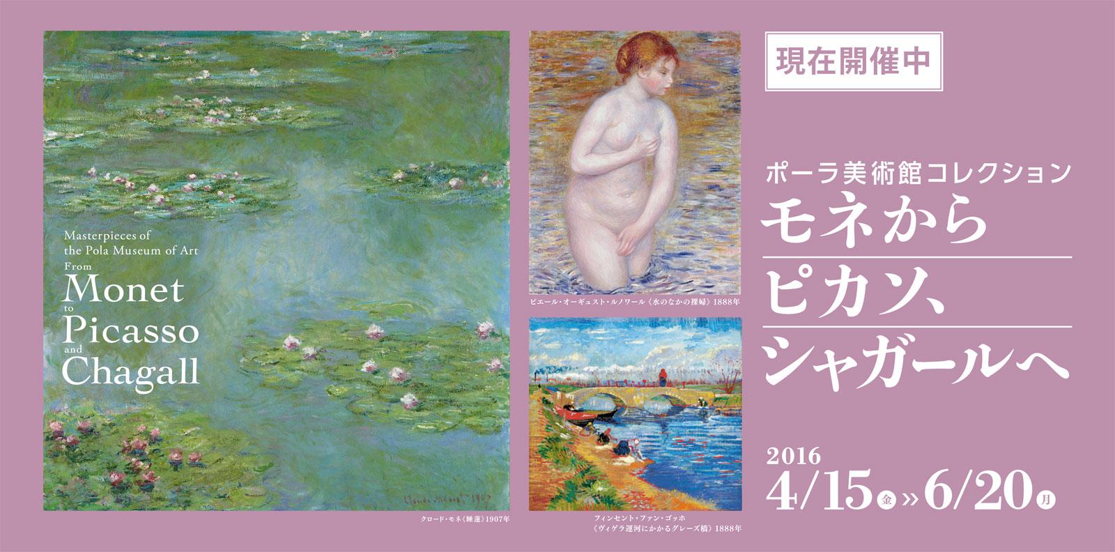 島根県立美術館ポスター
