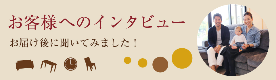guest-voice-banner