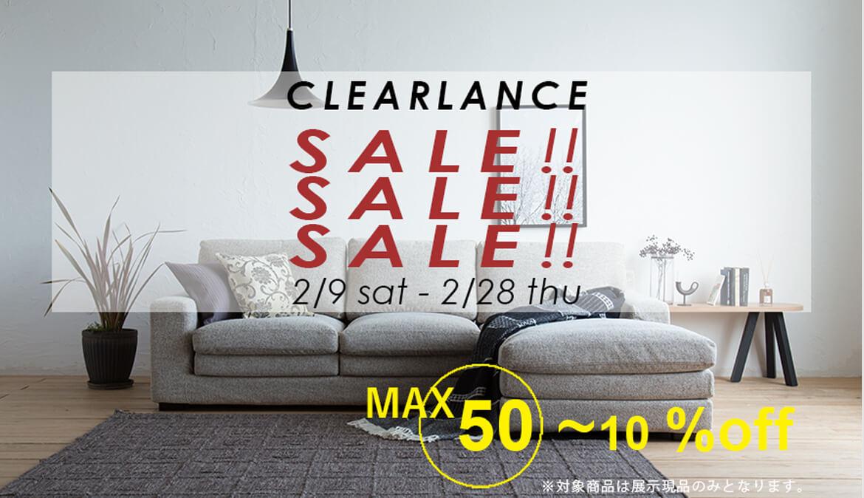 slider_sale